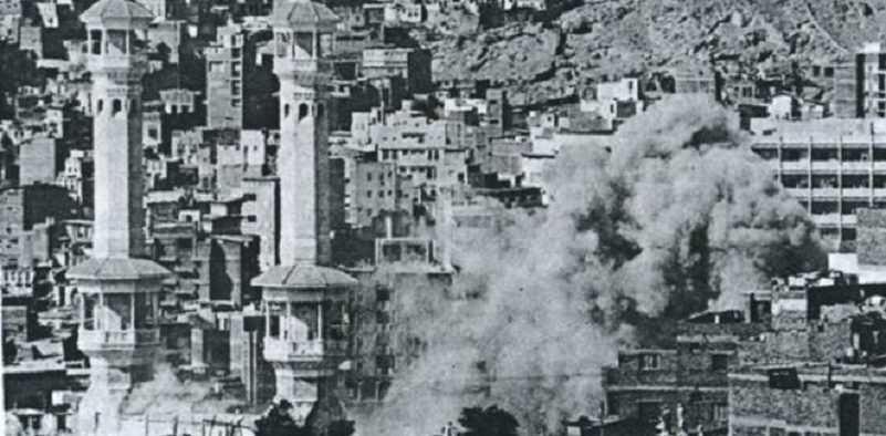 39 years ago today: An uprising in Makkah