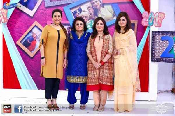 Bushra Ansari sisters