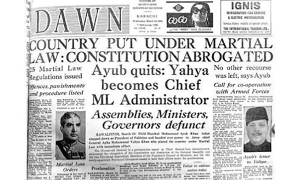 Dawn Paper Of The Day Ayub Khan Resigned And Gave Power To Yahya Khan