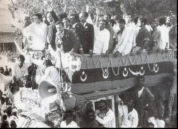 The PPP flag had a sword on it till 1977.