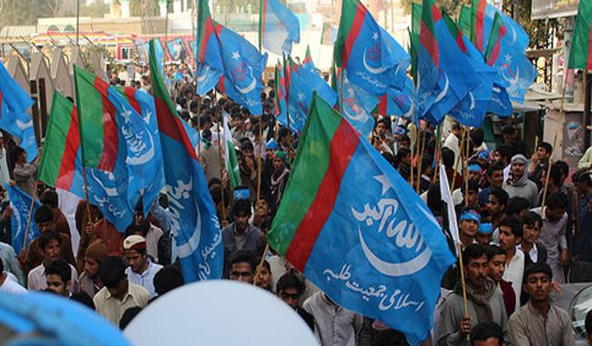 The blue still dominates the flag of JI's student-wing, the IJT. But kalima was added to it in 1980.