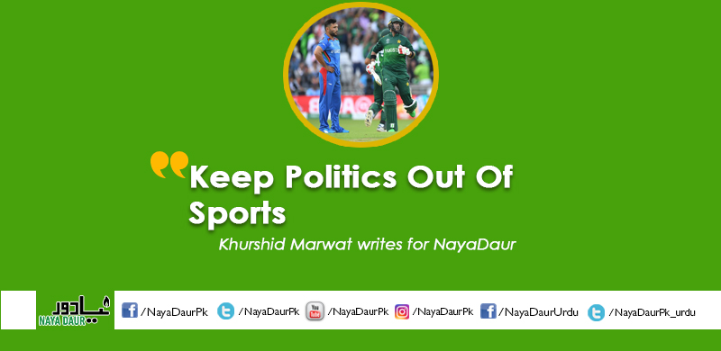 Keep Politics Out Of Sports