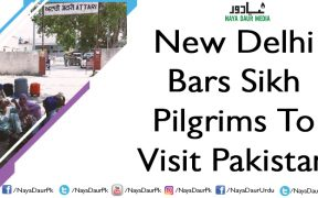 Sikh Pillgrims Attari Border