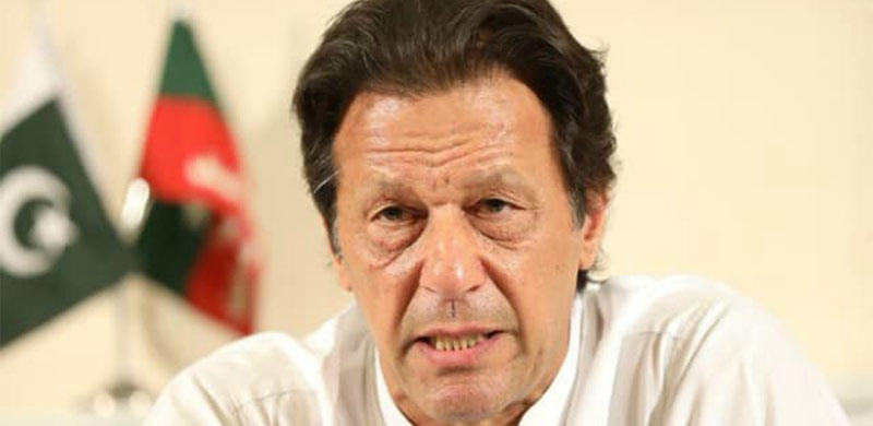 Imran Khan Prime Minister