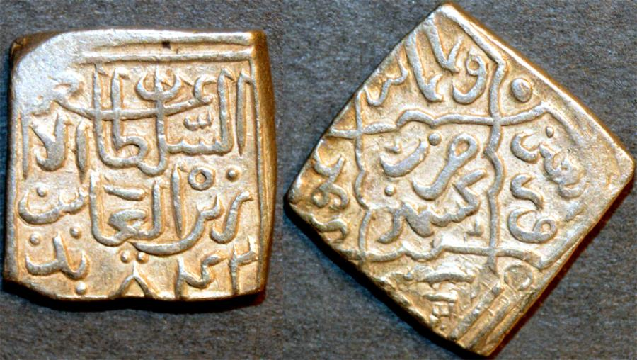 Coins in Kashmir minted by India's Muslim Sultans (the Delhi Sultanate). In the 14th century Kashmir became part of the Delhi Sultanate and its Muslim population increased.