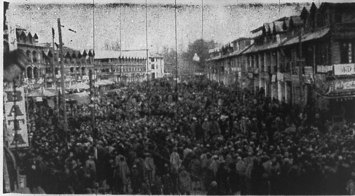 Mass protests against Indian government erupted in Srinagar in December 1963.