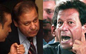 Imran Khan Asif Ali Zardari Nawaz Sharif Accountability