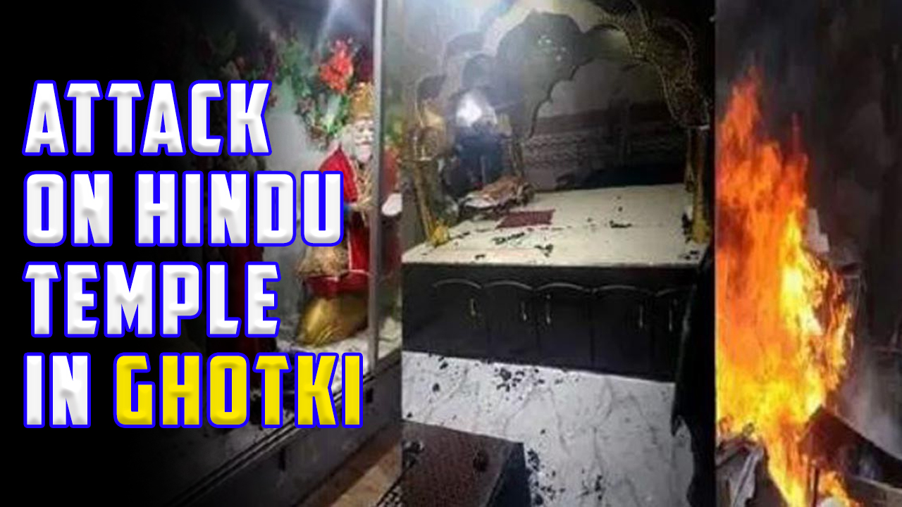 Attack On Hindu Temple In Ghotki: Why Do We Grieve Only When Muslims Are Discriminated Against?