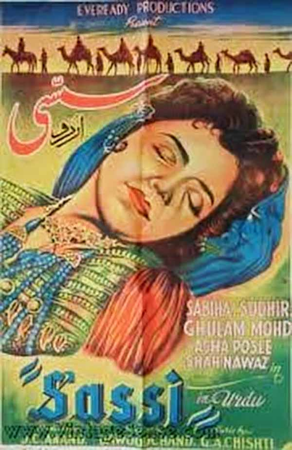 Sassi (1954). This Urdu film was made for a largely non-Sindhi/Baloch urban audience. Even though the plot was largely faithful to the original folktale, the ethnic underpinnings of the tale were removed.