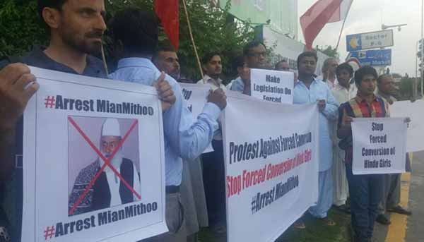 A protest against Mian Mithu.