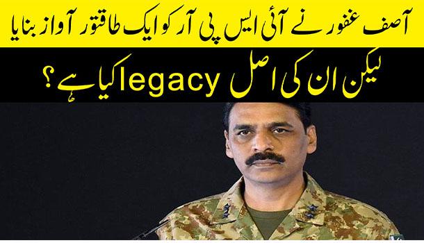 Asif Ghafoor's Legacy As DG ISPR