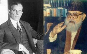 Jinnah and Maududi