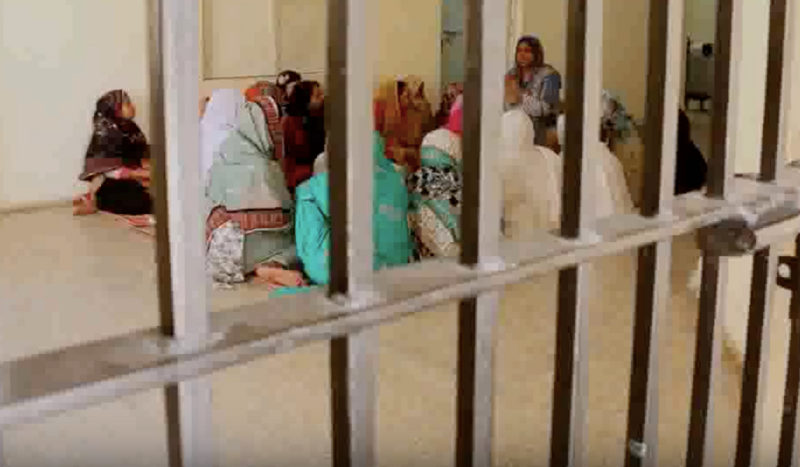 Women Prisoners Allegedly Raped By Jail Police In Lahore