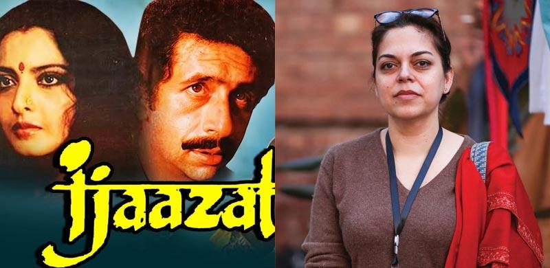Ijaazat-1987-Mira-Hashmi