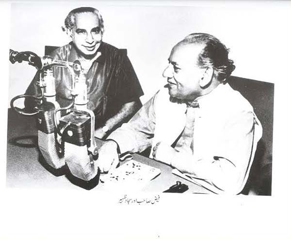Sajjad Zaheer and Faiz Ahmad Faiz.