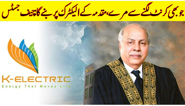 Book K-Electric CEO For People Dying Of Electric Shocks: Chief Justice