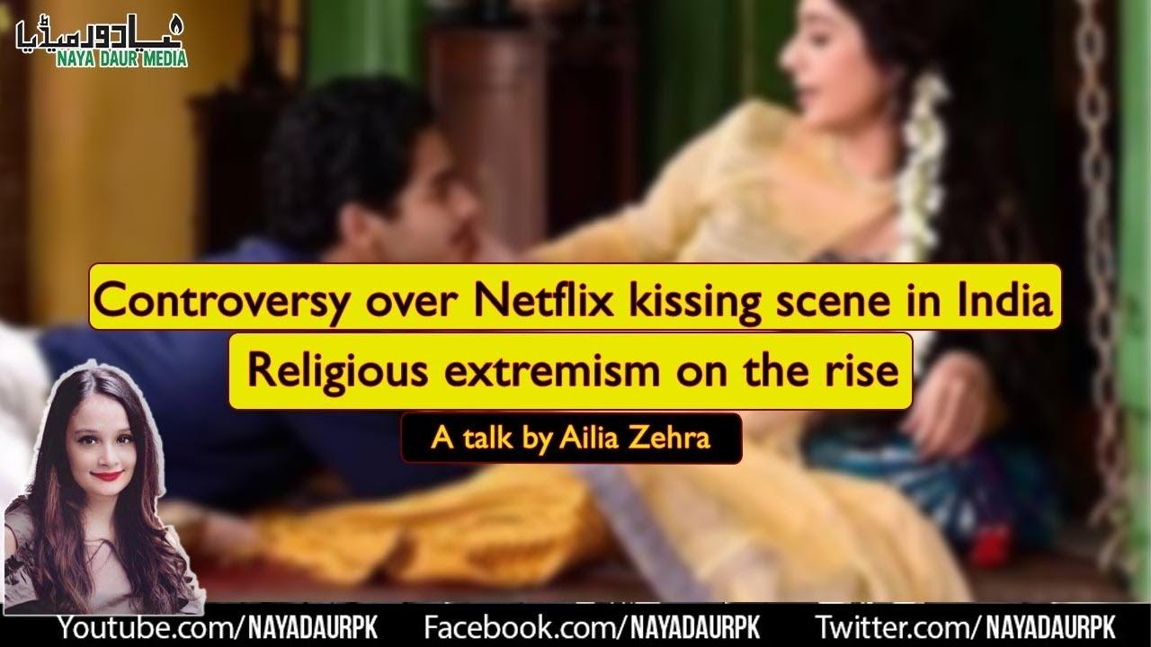 FIR Against #Netflix In India For #ASuitableBoy Kissing Scene