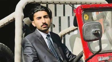 Ch Moazzam Ishaq