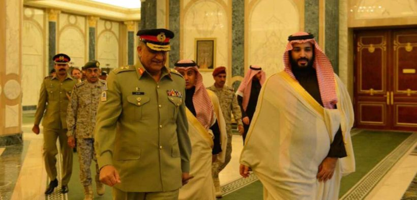 COAS-to-visit-Saudi-Arabia-in-quest-to-smooth-ties